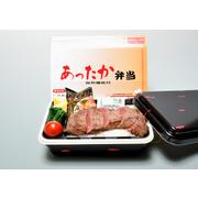 常陸牛ステーキ弁当(温まる容器使用)